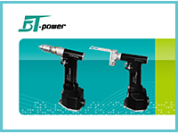 Orthopedic Power Tools System